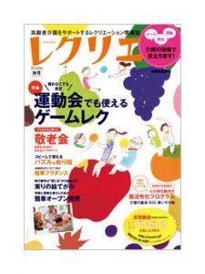 201308_cover_shirohuti
