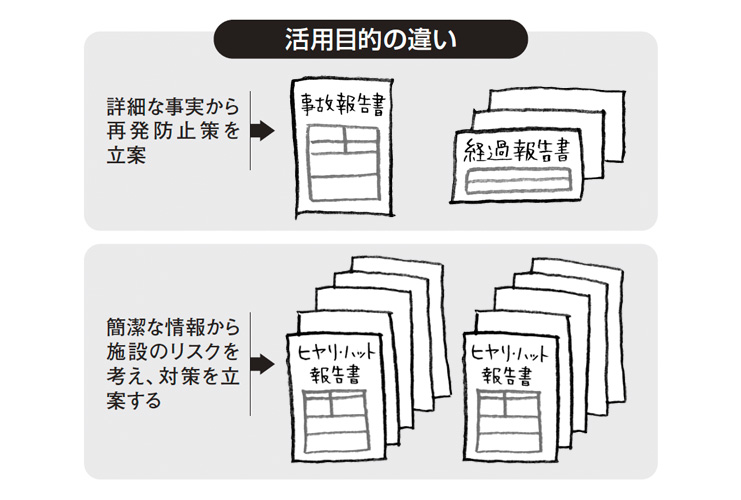 201403_yomimono_13_m