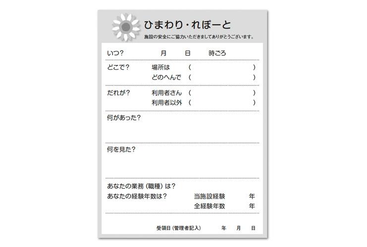 201403_yomimono_15_m