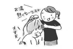 201405_care06_m
