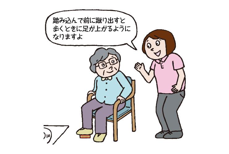 20180607_04