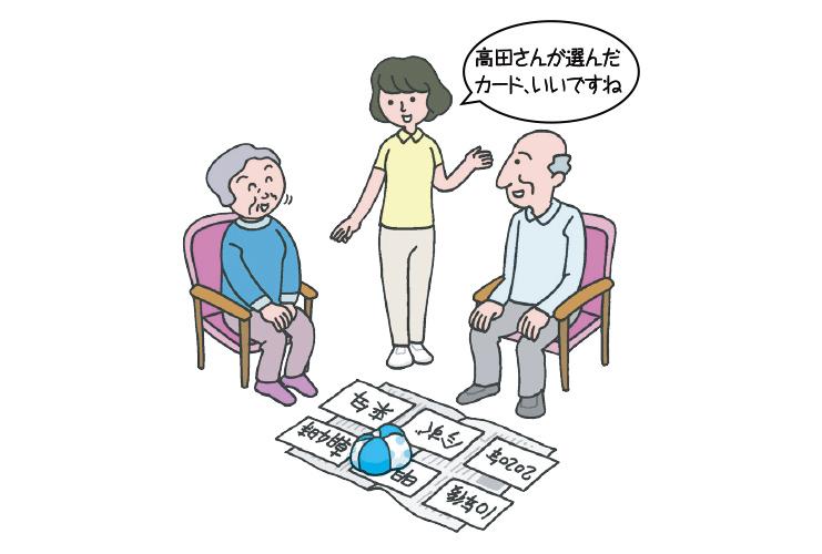 20180802_04
