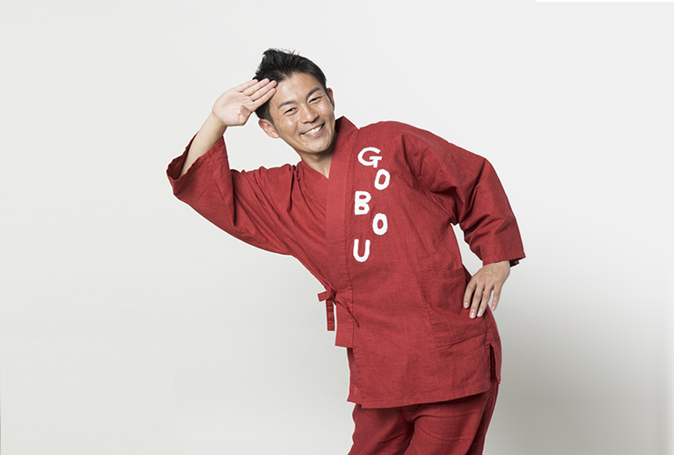 レクリエセミナー「ごぼう先生の大吉体操セミナー in 大阪」開催のお知らせ(6/9)