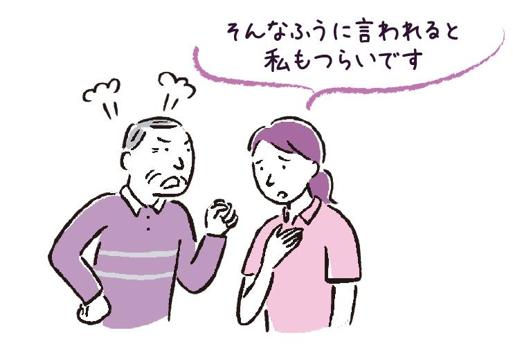 20180816_02