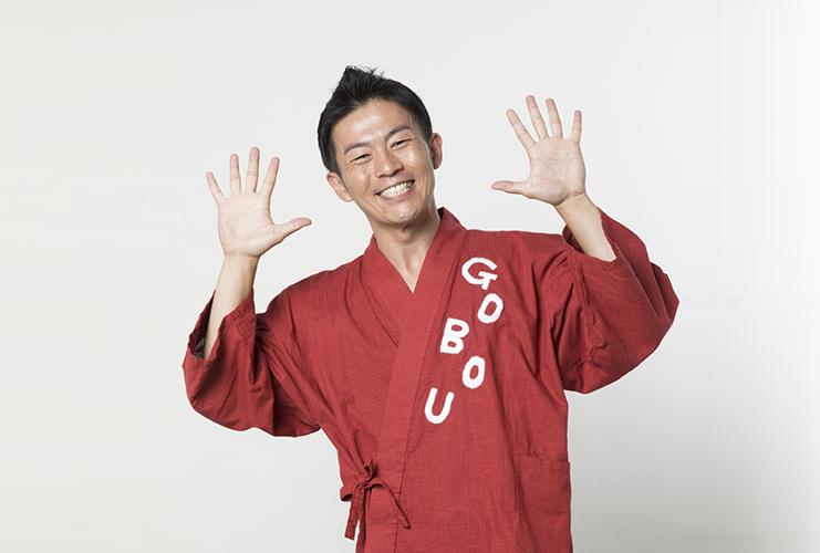 【終了】レクリエセミナー「ごぼう先生の大吉体操セミナー」開催のお知らせ