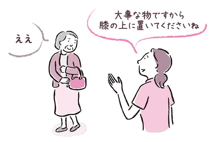 職員を疑う認知症利用者への対応【後編】