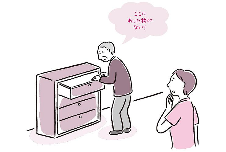 使用済みティッシュをしまう認知症利用者への対応【前編】