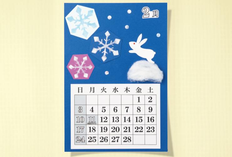2月のカレンダー「雪の結晶」