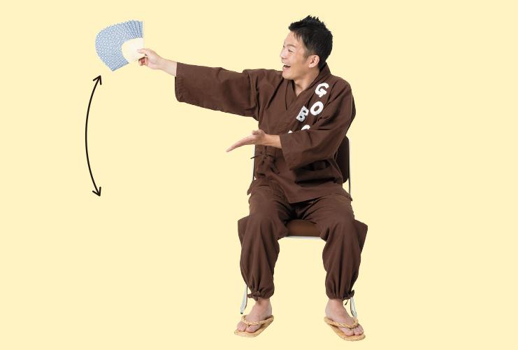 ごぼう先生の道具を使った体操「扇子」