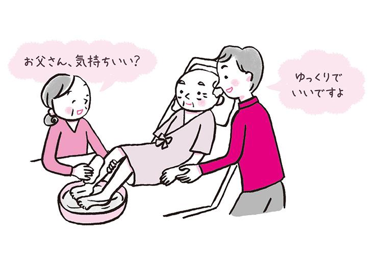 看取りの心構え【3】家族と積極的にかかわる