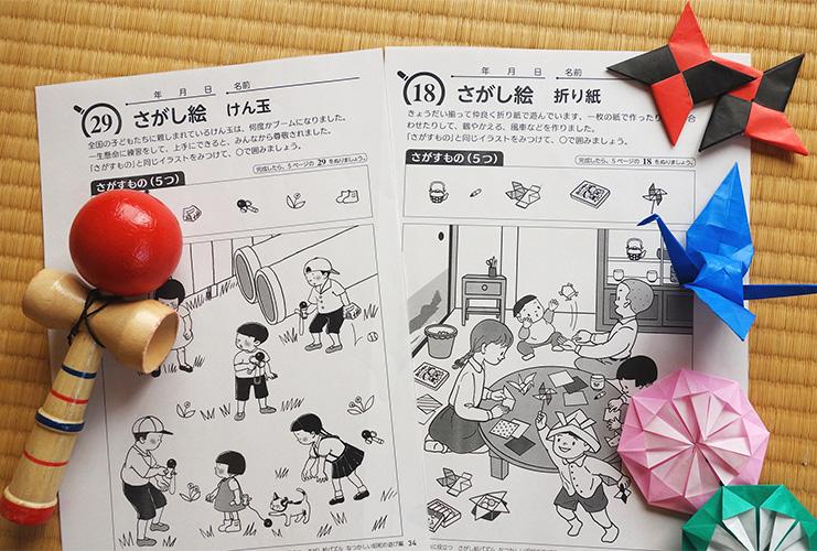 さがし絵パズル『なつかしい昭和の遊び編』で子どもの頃を回想してみませんか?
