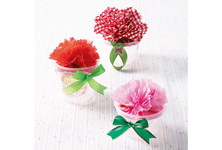 お花紙で作る「カーネーションの小物入れ」