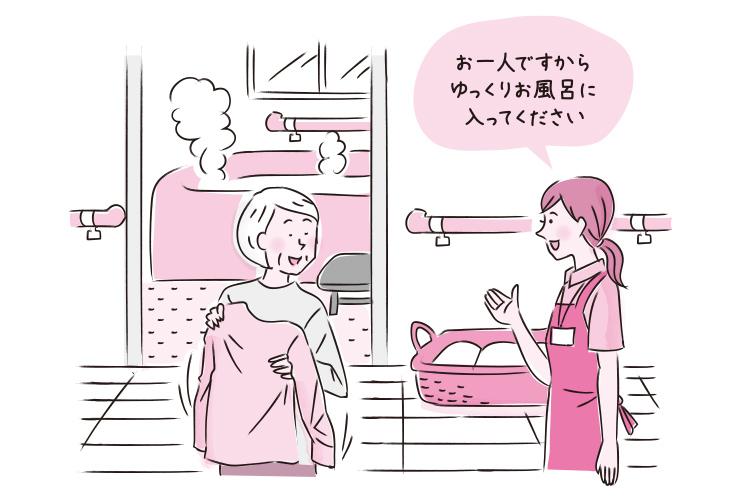紙パンツを使わず入浴も嫌がる利用者への対応【2】