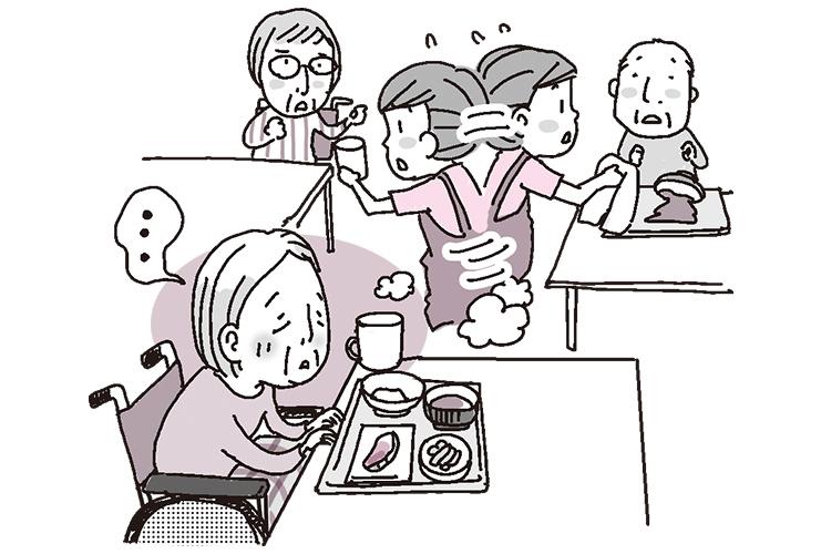 ヒヤリ・ハット報告書のよくある事例【2】食事