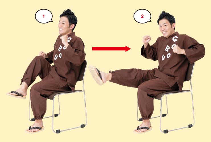 ごぼう先生の大吉体操「下肢」