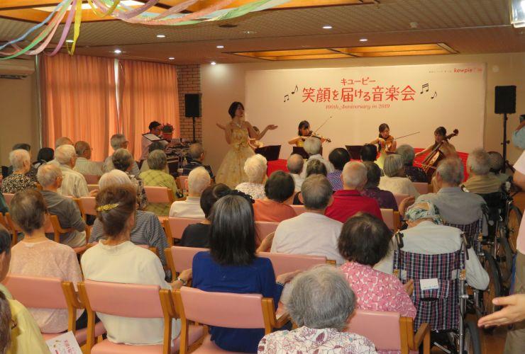 【北海道】「キユーピー 笑顔を届ける音楽会」が開催されました!