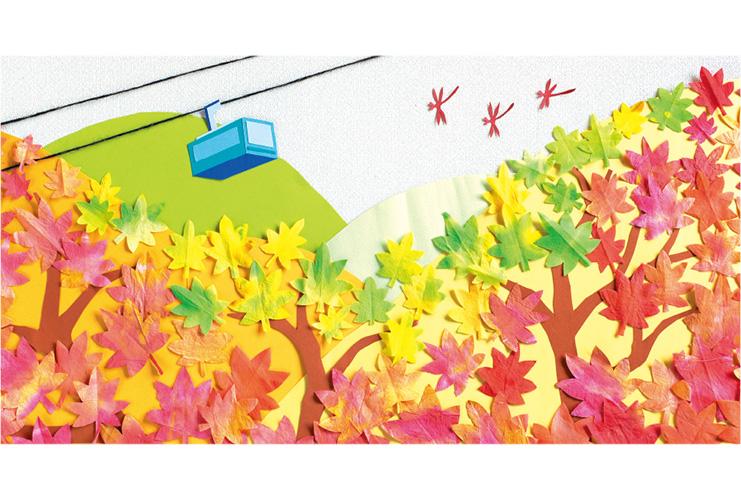 みんなで作る壁⾯「紅葉に染まる秋」