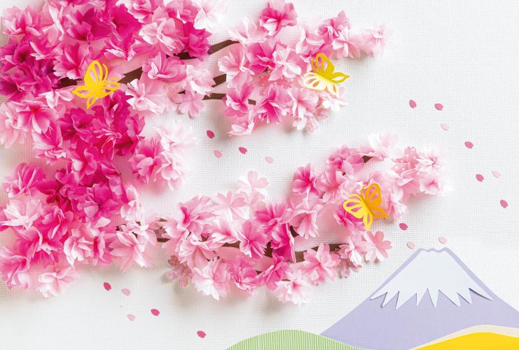 みんなで作る壁面 「桜と富士山」