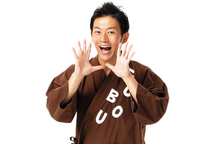 「ごぼう先生のお達者体操」オンラインセミナーを開催します!