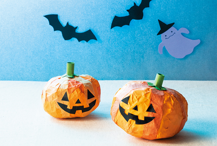 新聞紙で作る 「ハロウィンのかぼちゃ」