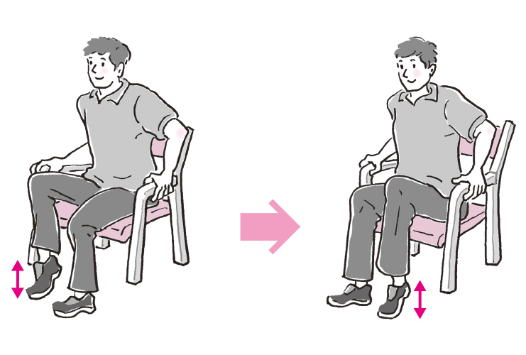 下肢のトレーニング 「かかとの上げ下げ体操」