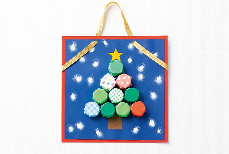 立体的に仕上げる 「クリスマスツリーの壁飾り」