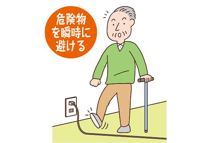 転倒やケガを予防するために大切な動作とは?
