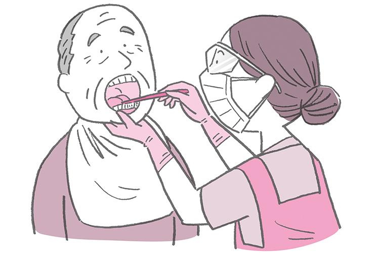 感染症にかからない、かからせないための口腔ケア