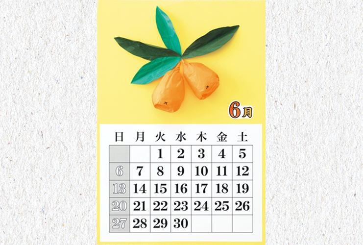 6月のカレンダー「びわ」