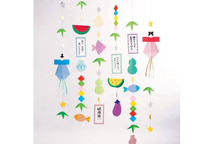 好みの飾りを吊るして「七夕飾り」